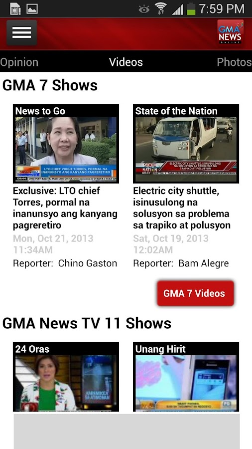 GMA News - screenshot