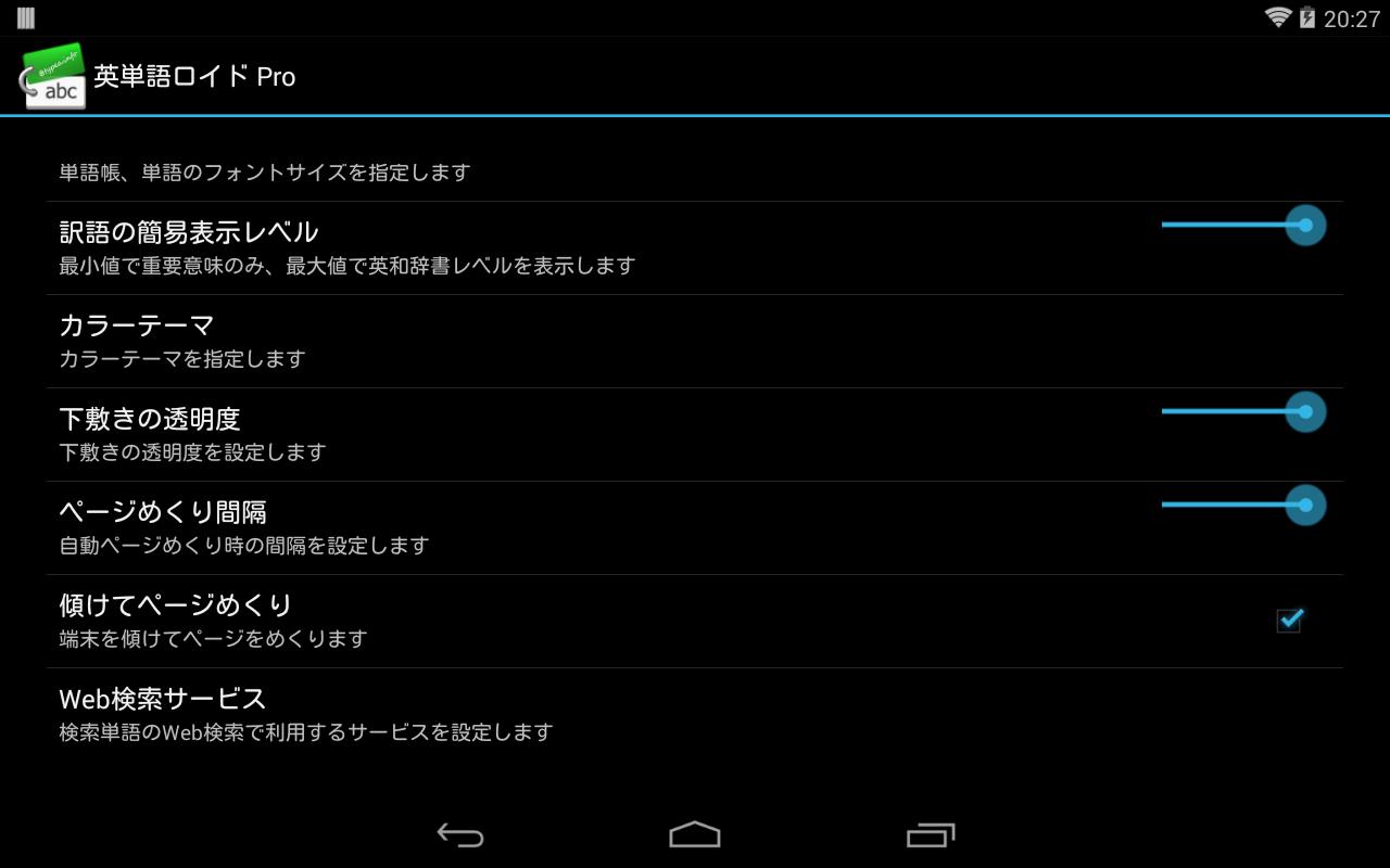 Eitangoroid- screenshot
