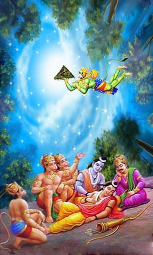 Jai Hanuman Touch