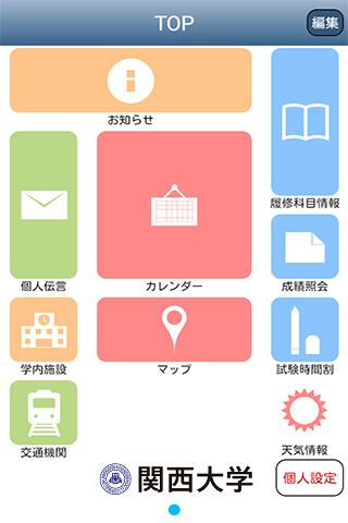 Meditation Live Wallpaper app|討論Meditation Live ... - APP試玩