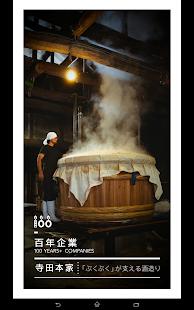 japan jikkan - 日本版