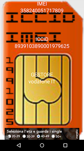 IMEI-ICCID-GESTORE