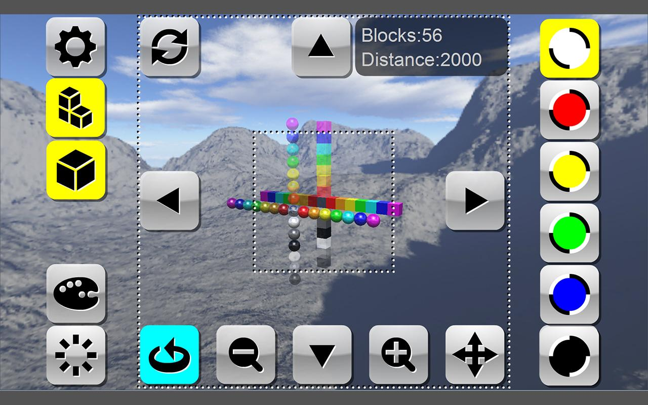箱庭BLOX ( 3DCG Block Tool )- screenshot