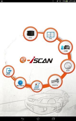 e-iSCAN:車輛診斷系統