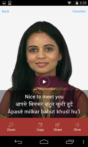 Hindi Video Dictionary