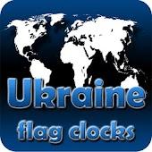 Ukraine flag clocks
