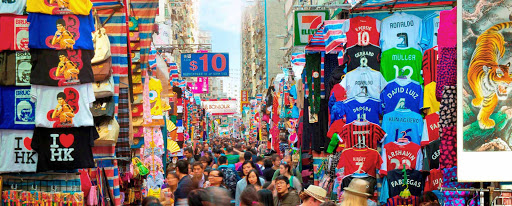 Hong-Kong-Ladies-Market - The colorful Ladies' Market in Hong Kong.