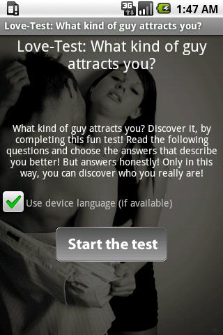什麼樣的男人吸引了你?