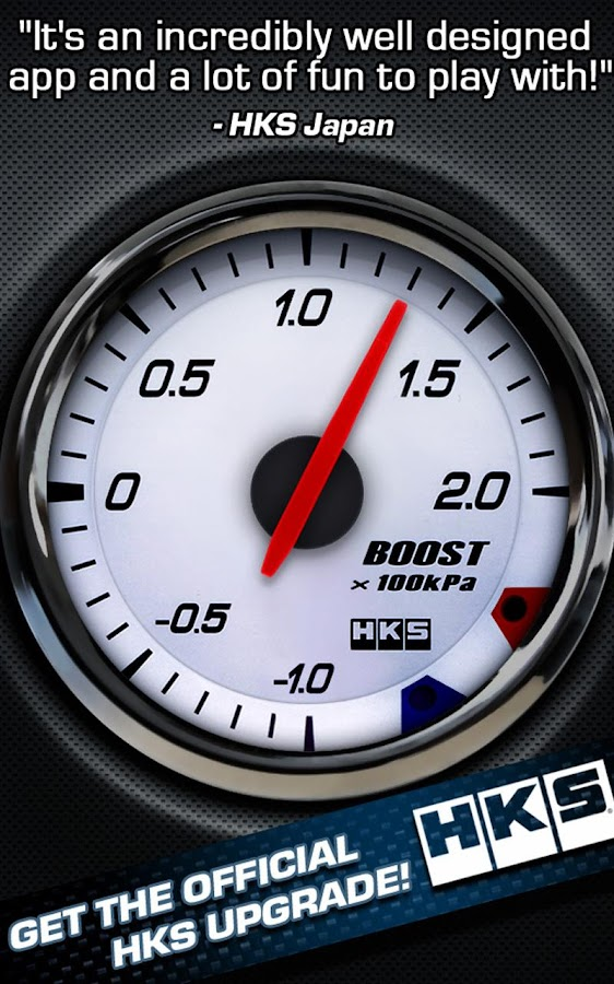 iBoost - Turbo Your Car! - screenshot
