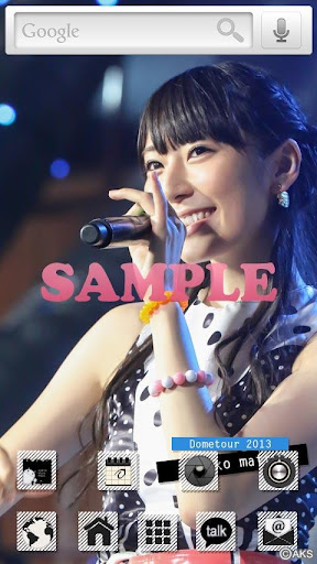 AKB48きせかえ 公式 松井咲子-DT2013-1