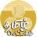 Sithi icon