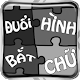 Game Duoi Hinh Bat Chu HG studio