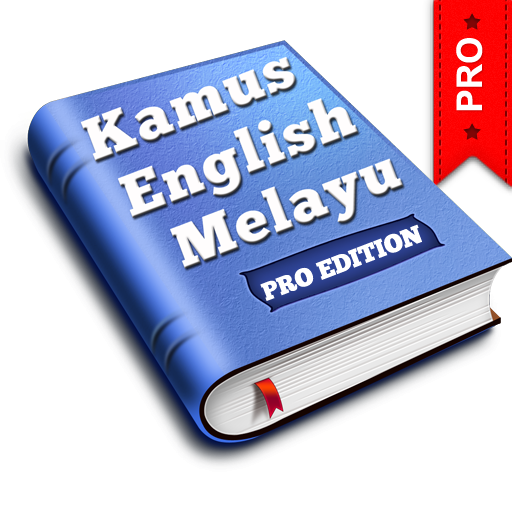 English Malay Dictionary Pro LOGO-APP點子