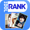 핫랭킹-아이돌(배경화면/뉴스/동영상) icon