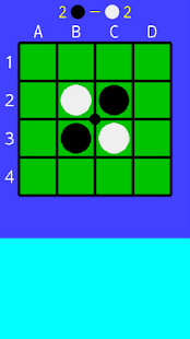 Reversi various- screenshot thumbnail