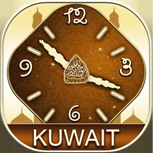 Kuwait Prayer Times