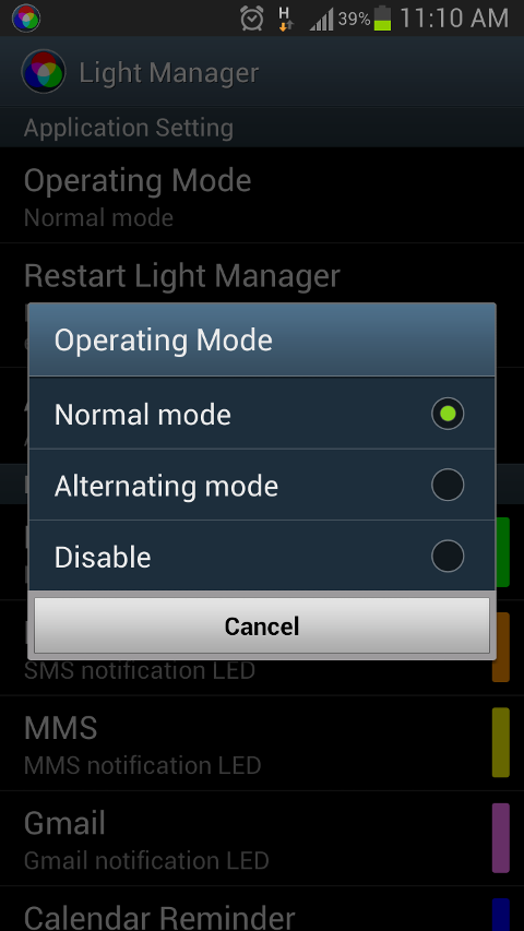 Light Manager Pro - screenshot