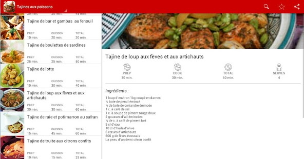 Tajine recettes android apps on google play for Allez cuisine translation