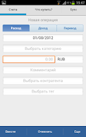 Screenshot of Family Mobile