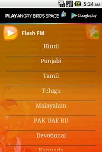 Desi Radio-Hindi Tamil Punjabi - screenshot thumbnail