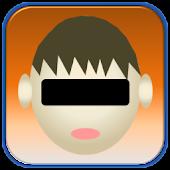 Eye Mask Camera