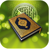 Quran MP3 With Arabic