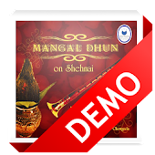 Mangal Dhun - On Shehnai -Demo