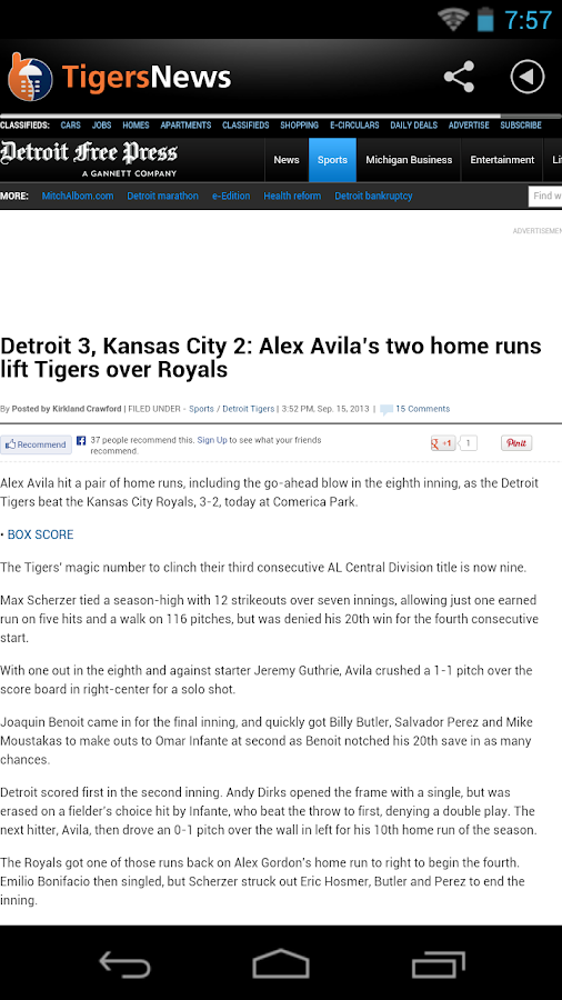 ZM: Tigers News - screenshot