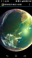 Screenshot of Earth Viewer