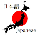 Japanese for the first time icon