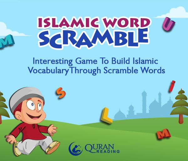 Islamic Word Scramble- screenshot