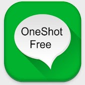 One shot SMS (free)