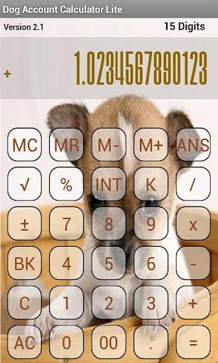 【免費工具App】小狗 計算器 Lite-APP點子