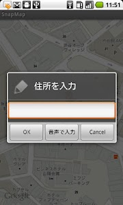 SnapMap screenshot 1