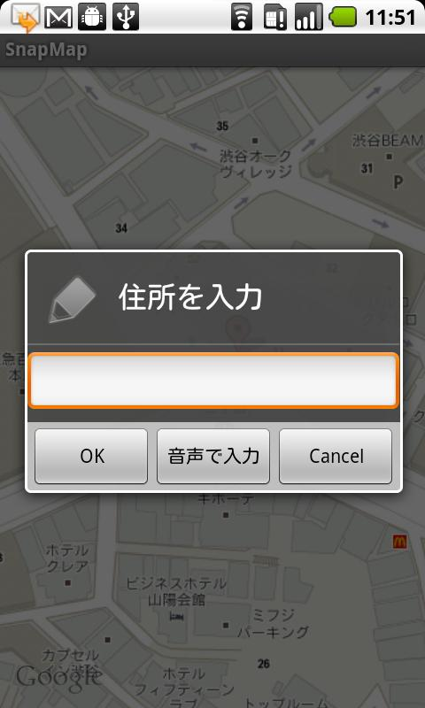 SnapMap- screenshot