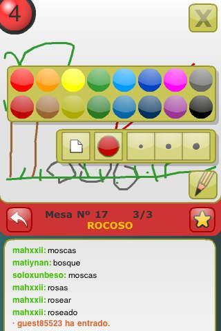 【免費休閒App】Pinturillo-APP點子
