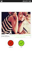 Screenshot of تشات بدون قيود