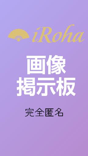 Royal Damon【全面激情】手鍊(大) - PChome線上購物 - 24h 購物