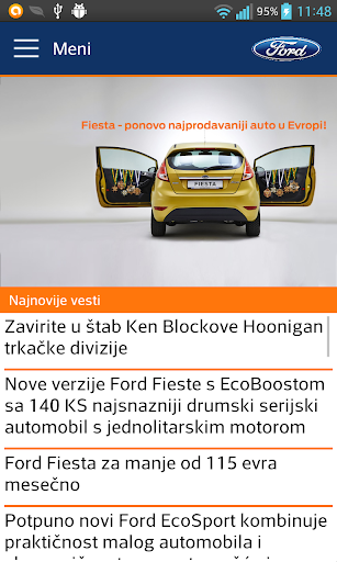 Ford Srbija