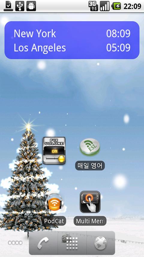 fixVolume- screenshot