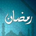 رمضان icon