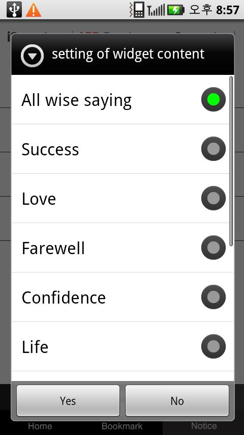 Wise saying (widget) - screenshot