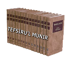 Tefsiru'l Munir icon