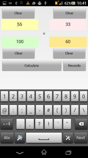 玩商業App|比例計算器 (無廣告)免費|APP試玩
