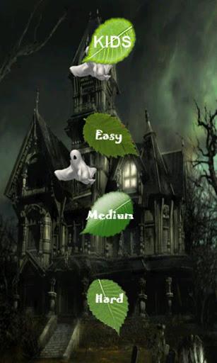لعبة الشبح للجالكسي Ghost Smasher