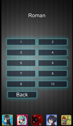 玩免費益智APP|下載サンホラでクイズ app不用錢|硬是要APP