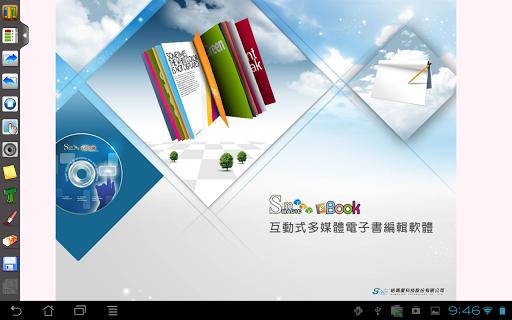 玩書籍App|南華ebook reader免費|APP試玩
