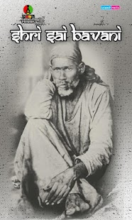 Shri Sai Bavani - screenshot thumbnail