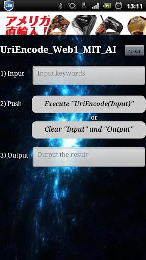 UriEncode_Web_MIT_AI