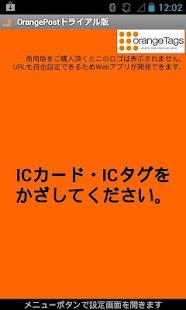 Orange Post Free Trial- screenshot thumbnail